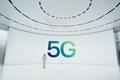 Apple xác nhận ra mắt phiên bản iPhone 12 5G kết nối siêu ổn định khiến nhiều người quan tâm