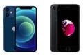 iPhone 7 và iPhone 12 mini: Bạn có nên nâng cấp?