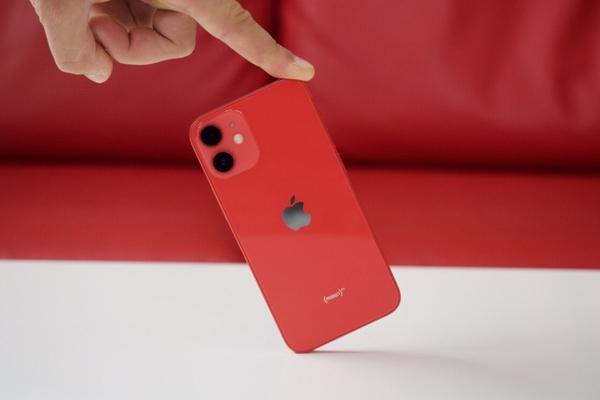 Đánh giá pin iPhone 12 mini: Tệ đến mức nào?