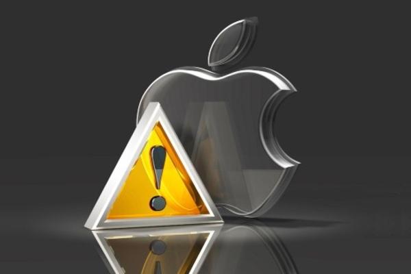 Tính năng mới phát hiện mật khẩu bị lộ trên iOS 14