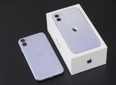 Đánh giá thiết kế và cấu hình của iPhone 11: Chiếc máy thực dụng đáng tiền