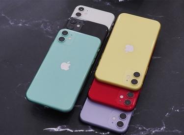 Những điều bạn cần biết khi mua iPhone 11 cũ