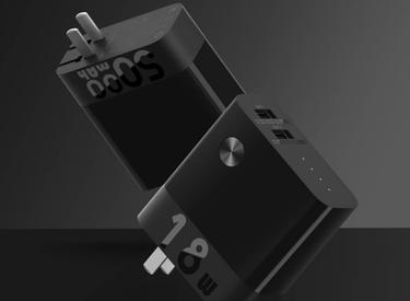 Xiaomi ra mắt củ sạc tích hợp pin dự phòng, giá chỉ 450 ngàn đồng