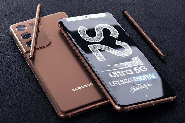 Samsung Galaxy S21 đã ấn định ngày ra mắt