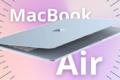 iFans rủ nhau gom lúa khi Macbook Air 2022 lộ ảnh render với thiết kế