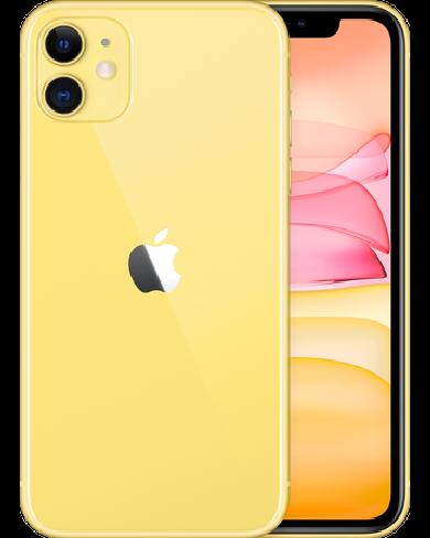 iPhone 11 ATO 128GB - Mới 100% - Đã Kích Hoạt